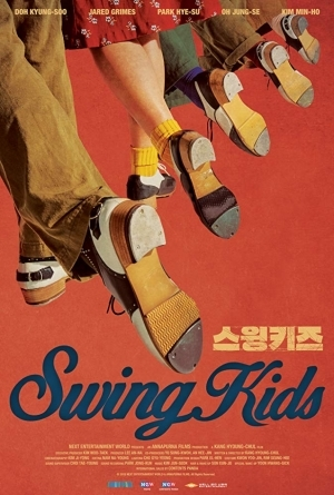 Swing Kids (2018) [Korean]